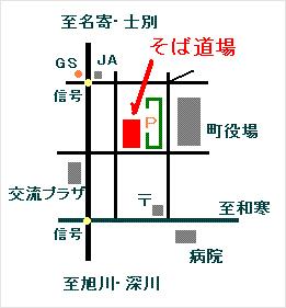 そば道場MAP